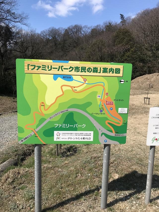 福山ファミリーパークキャンプ場